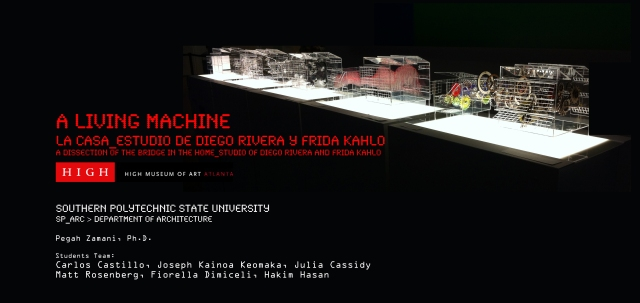 HighMuseum_SPSU_Machine_2013